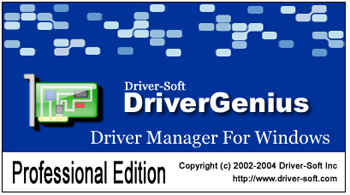 �������� ��������� ������ ����� Driver introgenius.png