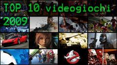 I migliori videogiochi del 2009: la parola ai lettori