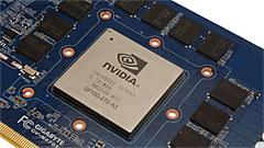 Gigabyte GV-N470SO: GeForce 470 GTX Super Overclock