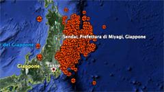 Terremoto in Giappone: quali ripercussioni sull'hi-tech?