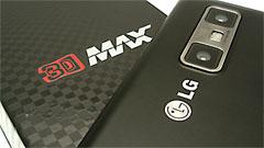 LG Optimus 3D Max, migliorato ma con poca autonomia