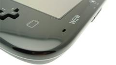 Nintendo Wii U alla prova del laboratorio