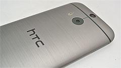 Recensione completa HTC One (M8): si può migliorare il meglio?