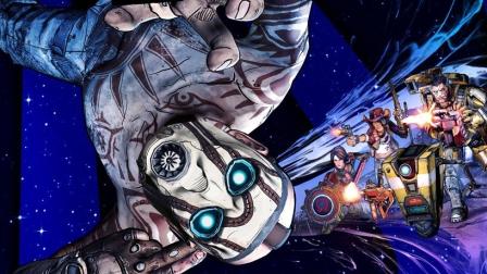 La fisica avanzata (e tutto il resto) di Borderlands The Pre-Sequel