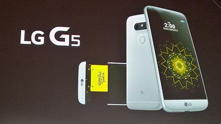 LG G5 è ufficiale: in alluminio con doppia fotocamera e slot 'magico'