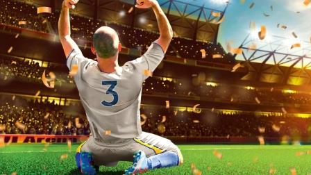 Kick Off Revival stavolta non si salva nemmeno in 'calcio d'angalo'