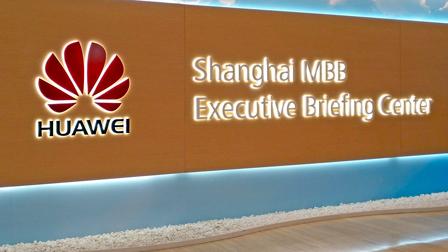 Huawei specchio della Cina di oggi: dai PBX agli smartphone top di gamma, verso il 5G di domani