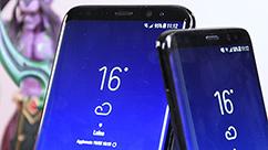 Galaxy S8 vs Galaxy S8+: quale comprare fra i due?