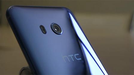 HTC U11 recensione: sotto la cover c'è di più