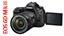 Canon EOS 6D Mark II: grande potenziale, ma con qualche pecca