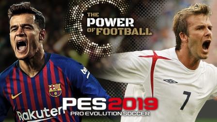 PES 2019 senza Champions ma con un anno di esperienza in più
