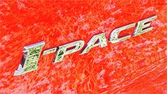 Jaguar I-Pace: il SUV sportivo e completamente elettrico