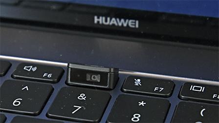 Huawei MateBook X Pro: sottile, elegante, molto potente
