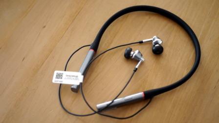 Recensione 1More Triple Driver BT: senza fili è meglio