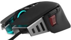 Corsair M65 RGB Elite: mouse per shooter con sensore da 18 mila DPI