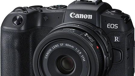 Canon EOS RP: ecco la seconda mirrorless full frame, questa volta sorella di 6D Mk II