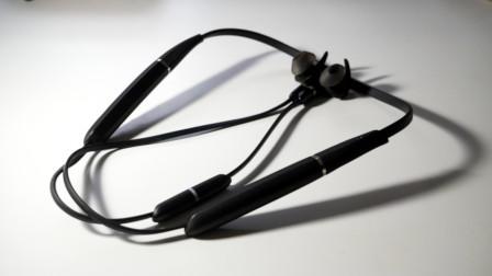 Jabra Evolve 65e: quando le cuffie Bluetooth cambiano la comunicazione