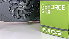 NVIDIA GeForce GTX 1660 Super: come GTX 1660Ti, ma a prezzo scontato