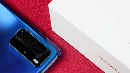 HUAWEI P40 Pro: il re dei 'cameraphone'. Senza Google ora si può usare bene. Recensione