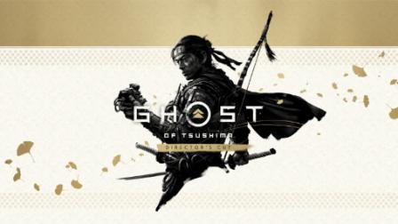 Ghost of Tsushima: Director's Cut, le meraviglie di Iki su PS5 - Recensione