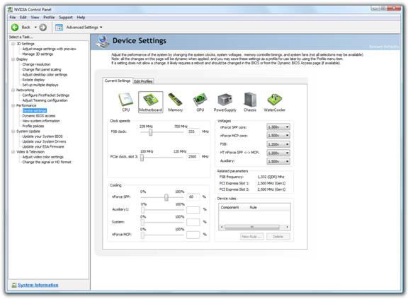 Driver NVIDIA GeForce 361 75 WHQL | Download | Hardware Upgrade