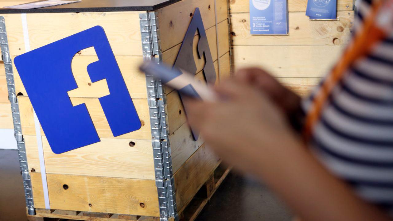 Facebook Events è la nuova app per gestire gli eventi del Social Network