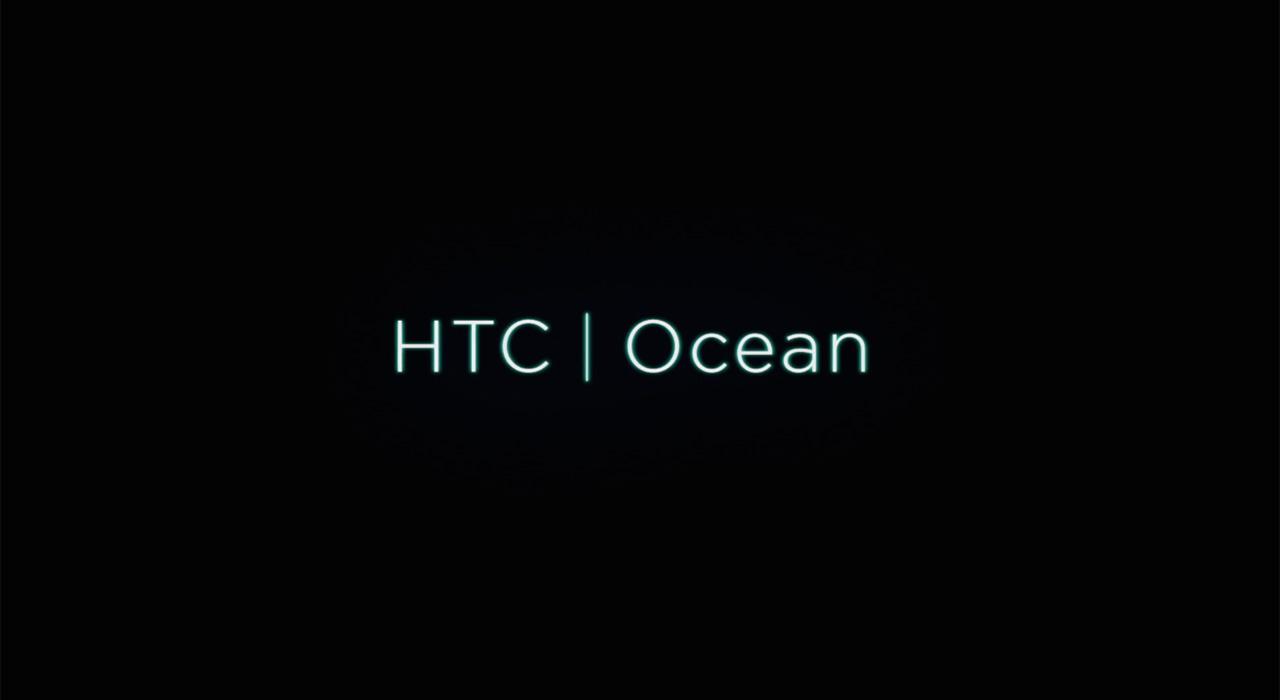 """Il futuro di HTC è senza tasti del volume. Ecco HTC Ocean con il """"Sense Touch"""""""