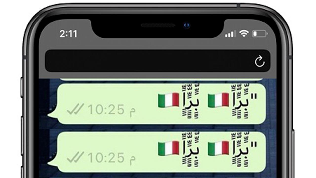 Apple: ecco il carattere ''cattivo'' che manda in crash iPhone e iPad. Attenzione!