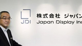 Japan Display presenta un pannello con densità di 803 PPI, destinato alla realtà virtuale