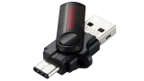Le memorie USB pi� convenienti del giorno su Amazon