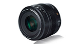 Yongnuo N 50mm F1.4 II, ora disponibile anche per Nikon