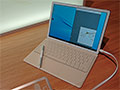 Huawei Matebook: dal vivo al MWC il 2-in-1 Windows 10