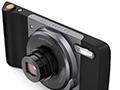 True Zoom: ottica 10x da Hasselblad per smartphone Motorola