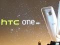 Presentazione del HTC One M9 dal MWC 2015