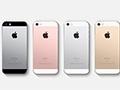 iPhone SE, iPad Pro 9,7 e Apple Watch: tutto in un caff�