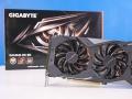 NVIDIA GeForce GTX 1660Ti: la gamma media si rinnova
