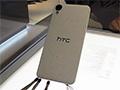 HTC Desire 825 e 530 al MWC 2016, video anteprima