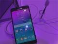 Samsung Galaxy Note 4: scocca in metallo e display Quad HD