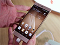 Huawei P9 hands-on live