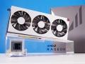 AMD Radeon VII unboxing