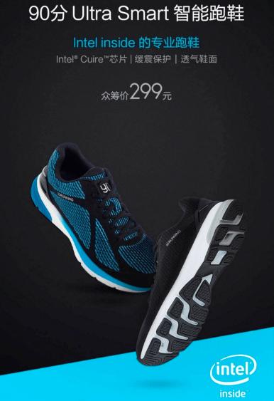 Non solo perché le nuove scarpe permettono anche di ottenere un completo  riepilogo della distanza percorsa, della velocità realizzata ma anche delle  calorie