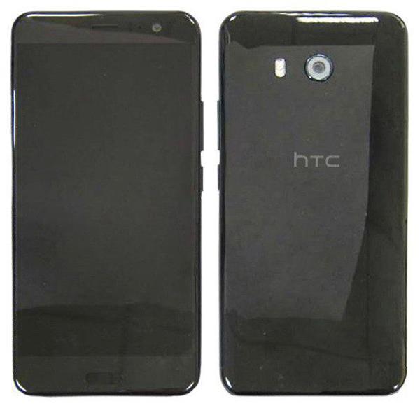 HTC U: ecco la prima foto leaked!