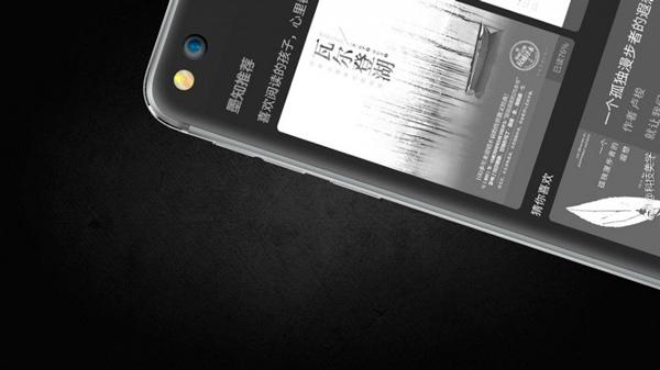 Yotaphone 3 in arrivo il prossimo 23 agosto ecco le - Scelta dello smartphone ...