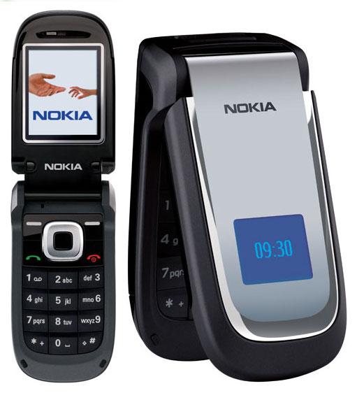 Cellulari umts prezzi