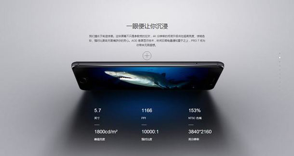 Meizu Pro 7: come sarà?