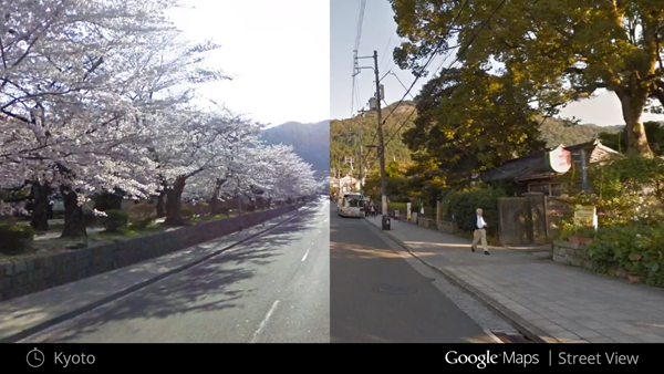 Kyoto, Street View Time Machine