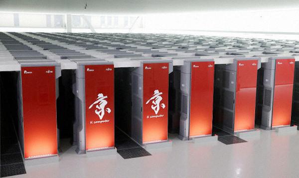 Il supercomputer Fugaku