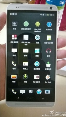 HTC One Max fronte