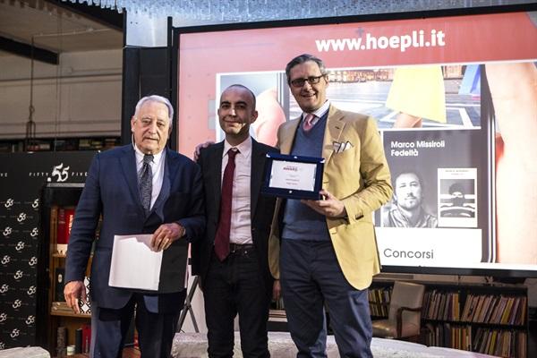 Hoepli Netcomm Forum Award 2019