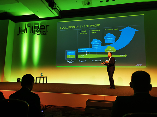 Juniper Networks Rahim